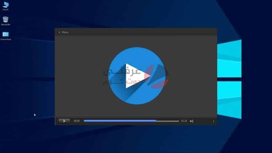 افضل برامج تشغيل الفيديو للكمبيوتر و ويندوز 10