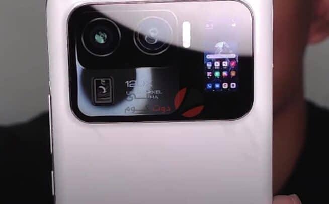 تسريبات Xiaomi Mi 11 Ultra بتصميم جديد ومواصفات قوية 1