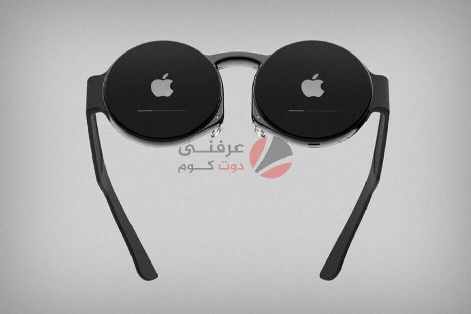 تسريب نظارة Apple VR بسعر 3000 دولار وتصميم فخم