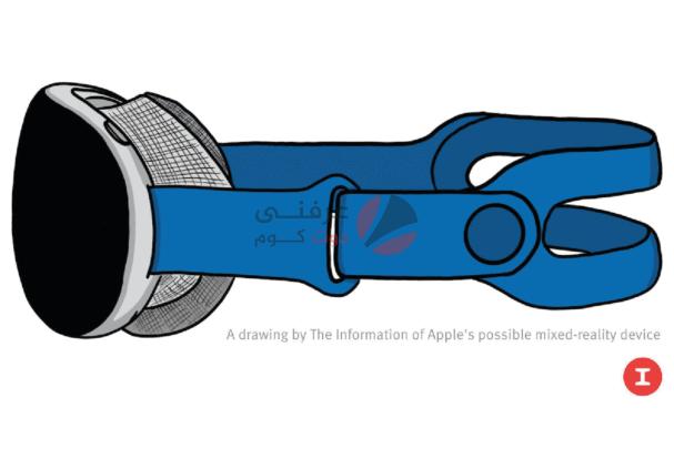 تسريب نظارة Apple VR بسعر 3000 دولار وتصميم فخم 1