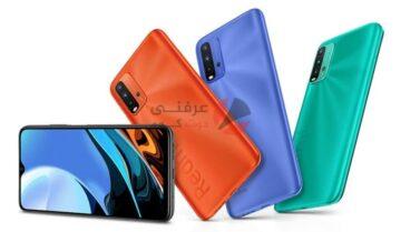شاومي تطلق Redmi 9T قريبًا في السوق المصري لكن لماذا؟ 7