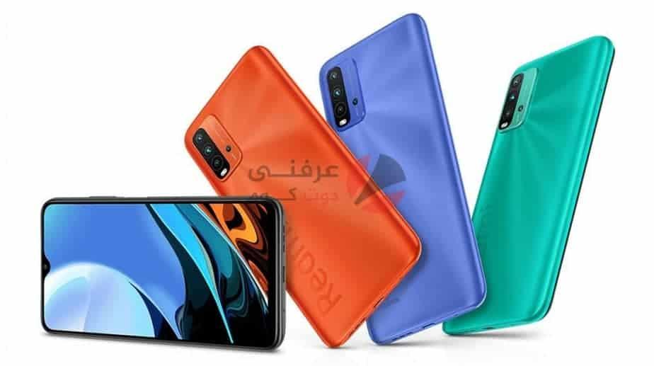 شاومي تطلق Redmi 9T قريبًا في السوق المصري لكن لماذا؟