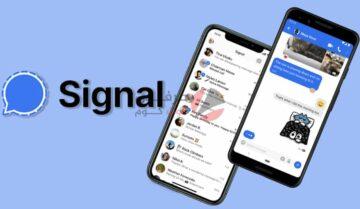 ما هو تطبيق Signal للمحادثات واهم مميزاته والمقارنة مع واتساب 5