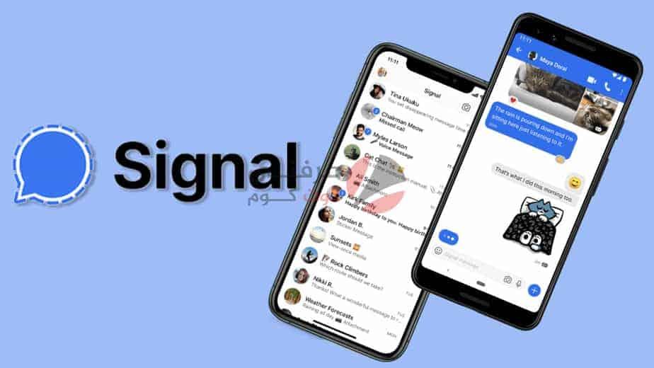 ما هو تطبيق Signal للمحادثات واهم مميزاته والمقارنة مع واتساب