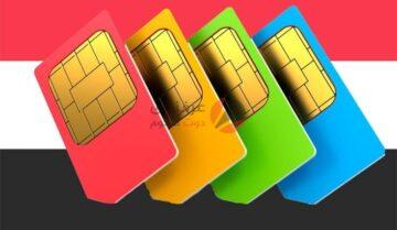 نقل خطوط الموبايل بين شركات المحمول في مصر بنفس الرقم 10
