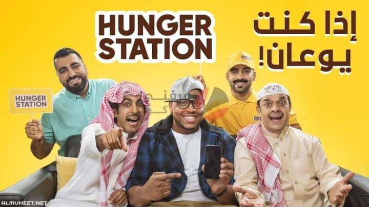 افضل 3 تطبيقات لطلب الطعام بدول الخليج 2