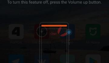 حل مشكلة لا تقم بتغطية منطقة سماعة الأذن لأجهزه شاومي 2