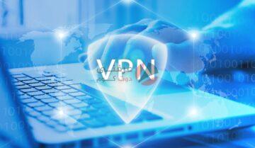 أفضل 5 برامج VPN لعام 2021 10
