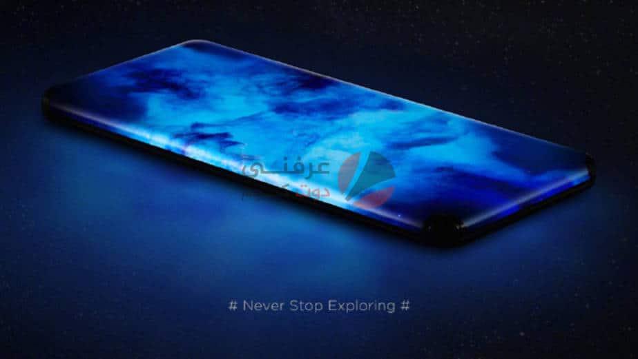 Xiaomi تعلن عن هاتف مستقبلي جديد بتصميم فريد