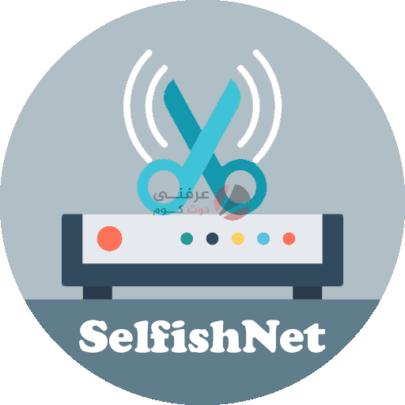تطبيقات تساعدك على معرفة المتصلين بالراوتر وفصل الإنترنت عنهم 2