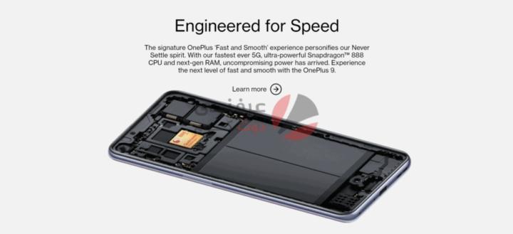 سعر ومواصفات ومميزات وعيوب OnePlus 9 بشكل رسمي 3