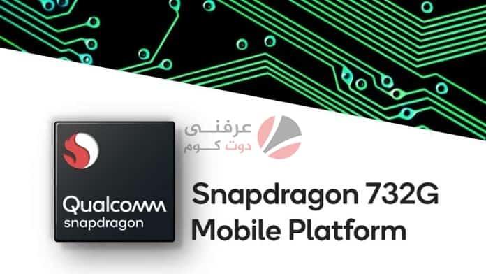 مواصفات ومميزات وعيوب وسعر Xiaomi Redmi Note 10 Pro في مصر 1