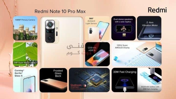 اطلاق سلسلة Redmi Note 10 رسميًا في الهند 1