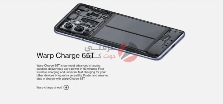 سعر ومواصفات ومميزات وعيوب OnePlus 9 بشكل رسمي 5