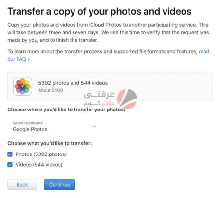 كيفية نقل الصور والفيديوهات من iCloud الى Google photos بشكل رسمي 5