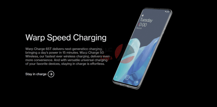 سعر ومواصفات ومميزات وعيوب OnePlus 9 Pro رسميًا 6