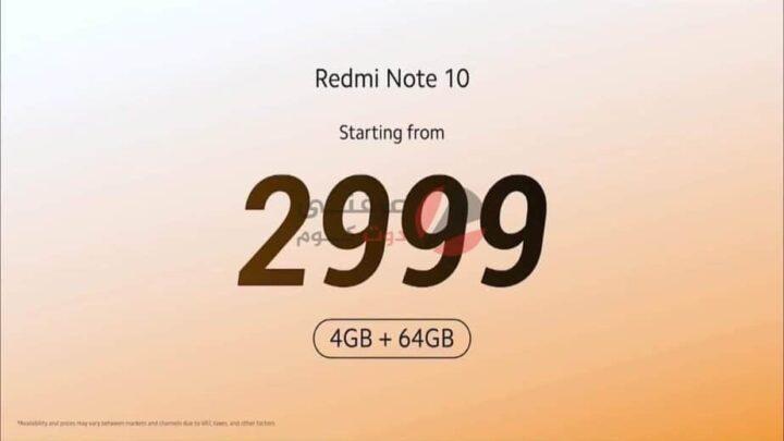 مواصفات ومميزات وعيوب وسعر Xiaomi Redmi Note 10 بالتفصيل 6