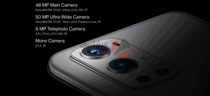 سعر ومواصفات ومميزات وعيوب OnePlus 9 Pro رسميًا 5