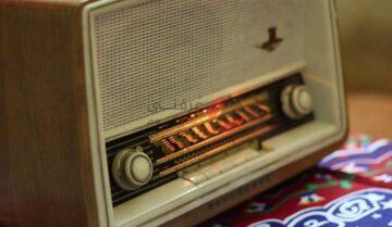 كيف تستمع الى إذاعة القرآن الكريم عن طريق الإنترنت 4