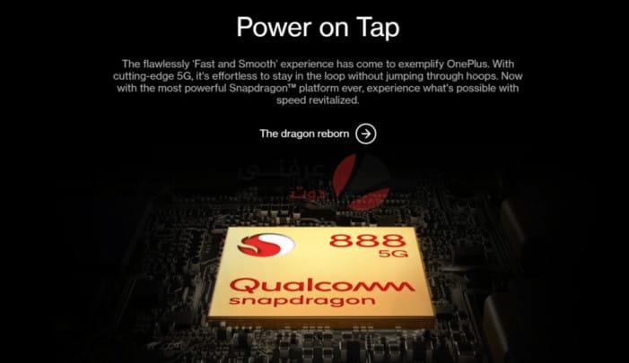 سعر ومواصفات ومميزات وعيوب OnePlus 9 Pro رسميًا 4