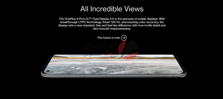 سعر ومواصفات ومميزات وعيوب OnePlus 9 Pro رسميًا 3