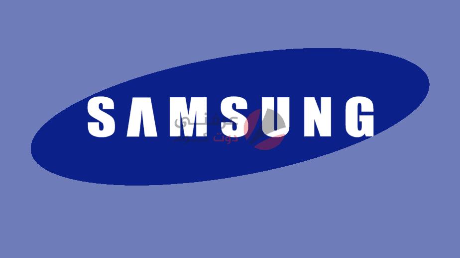 هواتف Samsung جديدة في السوق المصري تحت 10 الاف جنيه
