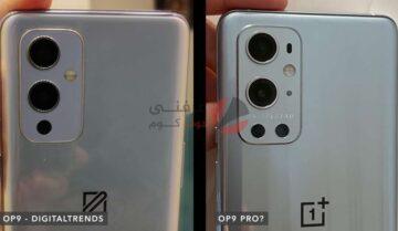 شركة وان بلص تشوق لهاتفها الجديد Oneplus 9R ب 1