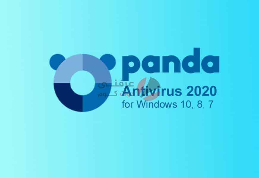 أفضل البرامج المجانية للحماية من الفيروسات على الكمبيوتر في 2021 3