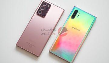 Samsung تُعلن عن هواتفها التي ستحصل على تحديثات امنية لـ 4 أعوام 7