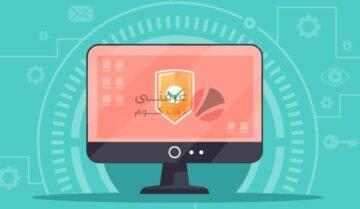 أفضل البرامج المجانية للحماية من الفيروسات على الكمبيوتر في 2021 15