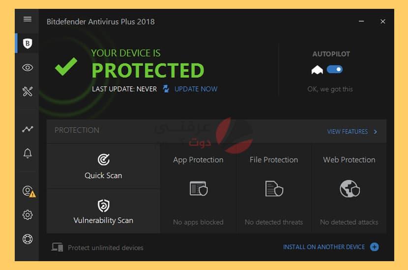 أفضل البرامج المجانية للحماية من الفيروسات على الكمبيوتر في 2021 6