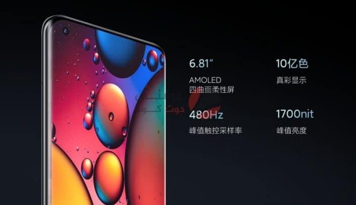 شاومي تطلق Mi 11 Ultra رسمياً مع شاشتين في الهاتف 1