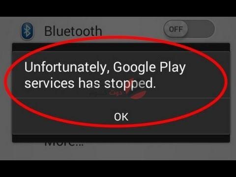 توقف Google Play