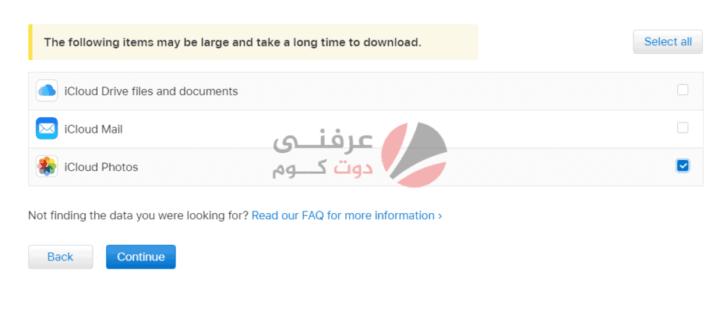 كيفية نقل الصور والفيديوهات من iCloud الى Google photos بشكل رسمي 3