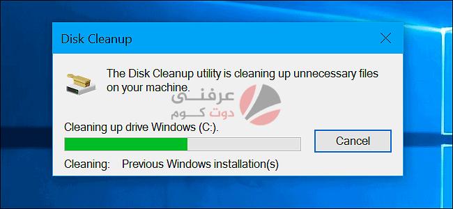 خطوات بسيطة لتنظيف ويندوز 10