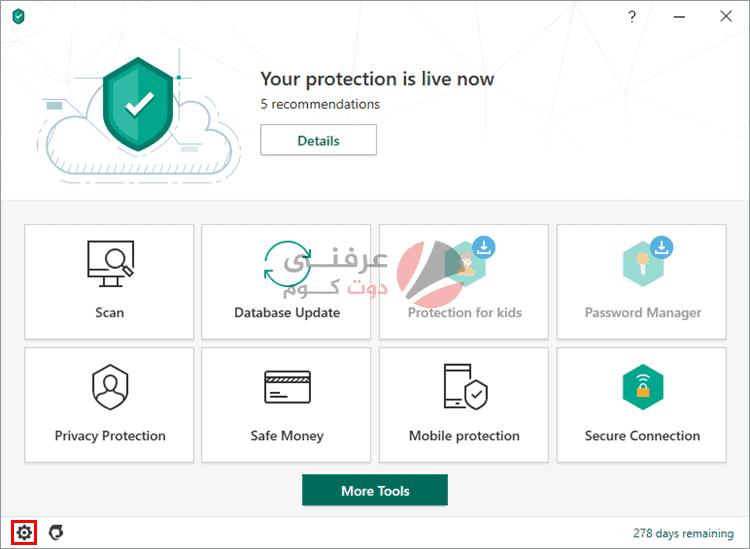 أفضل البرامج المجانية للحماية من الفيروسات على الكمبيوتر في 2021 5