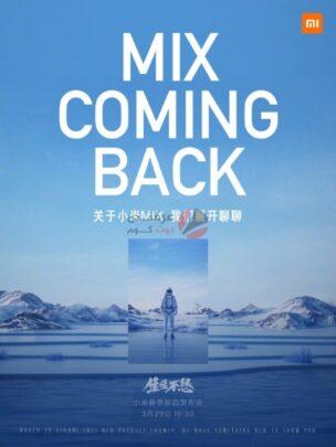 هاتف Mi Mix يعود مجدداً من شاومي بمواصفات حديثة 1