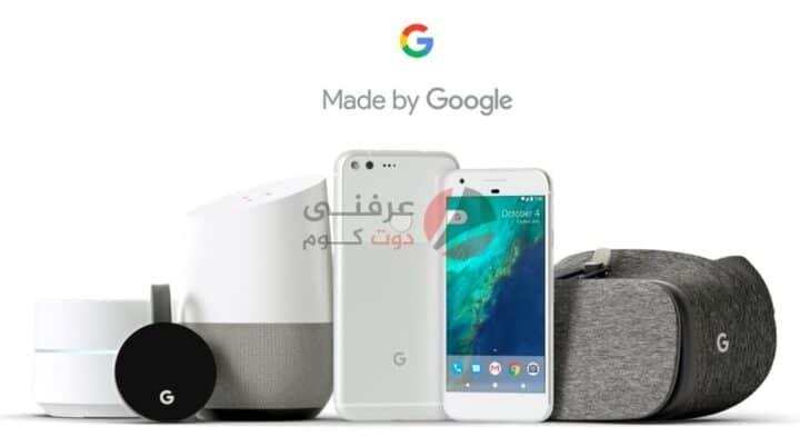 مؤتمر Google I/O القادم ينطلق يوم 18 مايو على الإنترنت 1