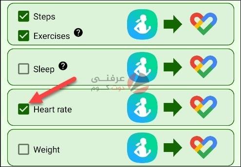 كيف تزامن معلومات Samsung Health مع Google Fit بسهولة 9
