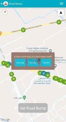 تطبيق معرفة الحفر والمطبات للاندرويد Road Bump 4