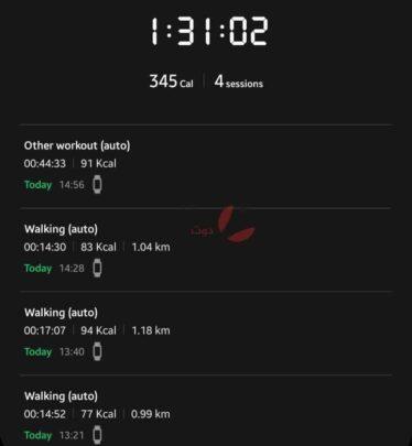 مراجعة سوار Samsung Galaxy Fit 2 الذكي - الأفضل في فئته؟ 8