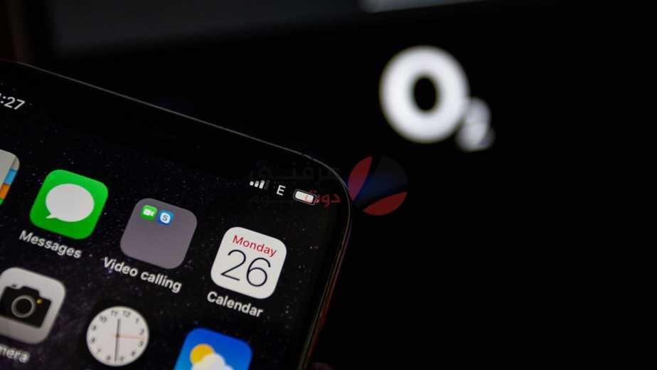 شرح لقرار إيقاف الهواتف المستوردة من يتأثر به وكيفية تفعيل الجهاز من جديد