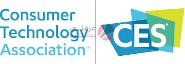 معرض CES 2022 رسميًا في بداية يناير القادم 1
