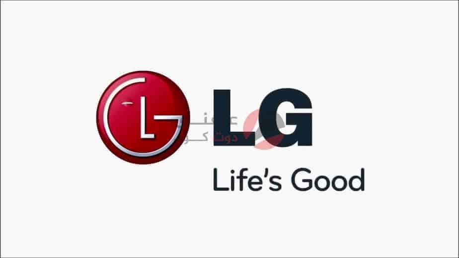 قد تغلق LG قطاع الهواتف المحمولة في أبريل الجاري