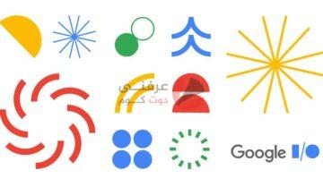 مؤتمر Google I/O القادم ينطلق يوم 18 مايو على الإنترنت 2