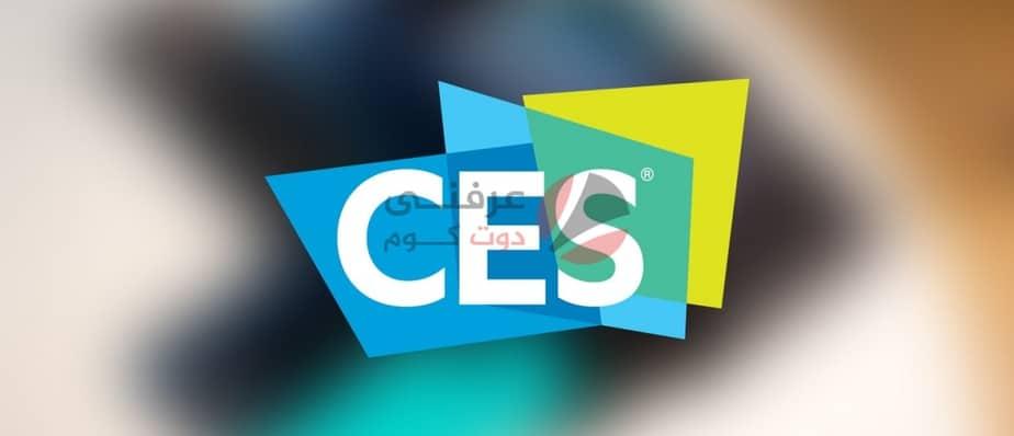 معرض CES 2022 رسميًا في بداية يناير القادم