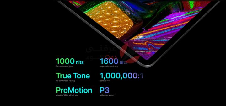 مواصفات ومميزات وعيوب وسعر iPad Pro 2021 بحجميه 3