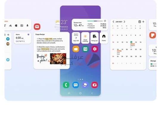 مواصفات ومميزات وعيوب وسعر Samsung Galaxy A72 في مصر 6