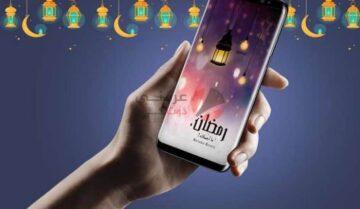 تعرف على أفضل 10 برامج أدعية رمضان مجاناً على الاندرويد والايفون 22