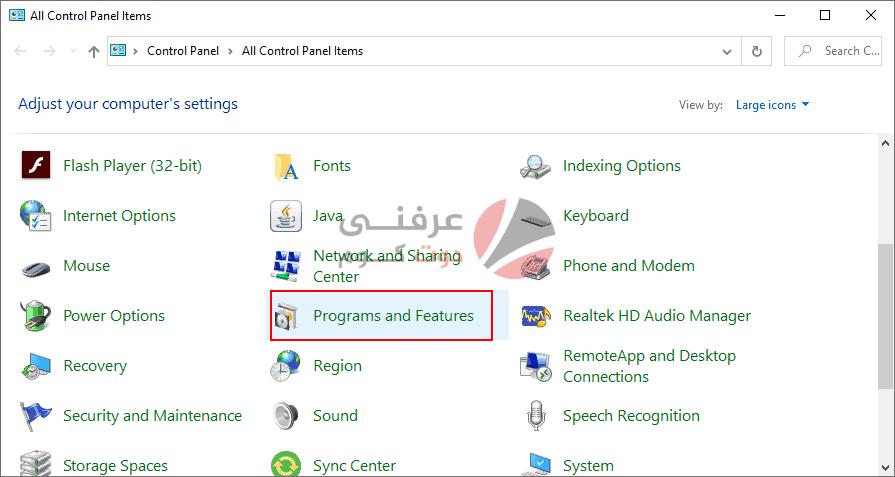 17 طريقة لحل مشكلة File Explorer Not Responding علي ويندوز 10 20